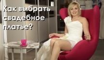 Свадебнай администратор (распорядитель) Светлана Мишина