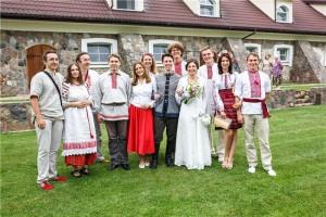 Жених, невеста и гости