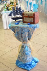 Стол для подарков